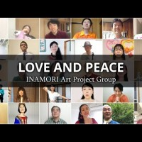 Love and Peace - リモート合唱~愛と平和を祈って